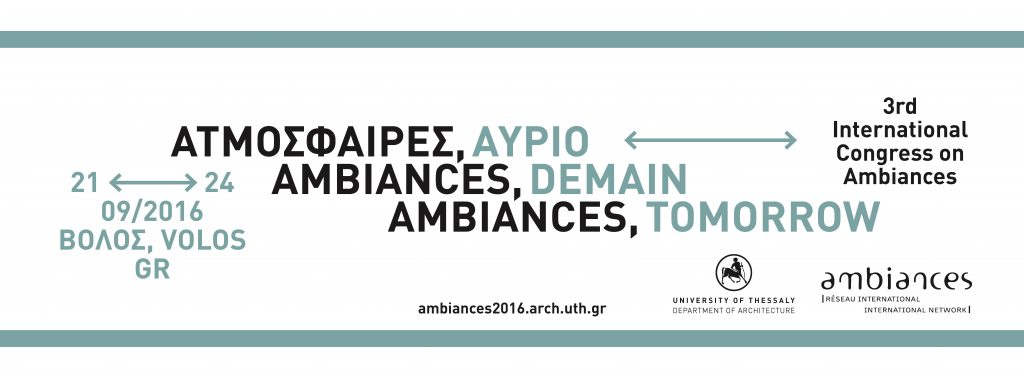 ambiance_marquepage75x210_hd_page_1